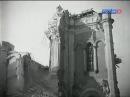 Кинохроника Снос храма Христа Спасителя 1931 год