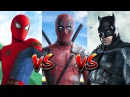 Человек-Паук VS Дэдпул VS Бэтмен
