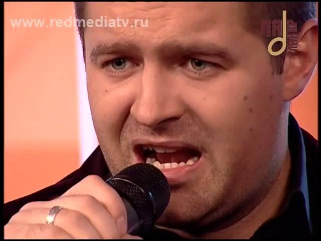Сергей Волчков - Королева красоты (телеканал Ля-минор)