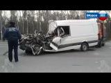 ДТП в Подмосковье, 38ой км Трассы Дон в районе Домодедово, список 7-ми погибших