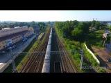 Сапсан - транзит через Солнечногорск - аэросъёмка поездов