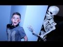 СКЕЛЕТ пробрался в наш Дом Дети напуганы до СМЕРТИ