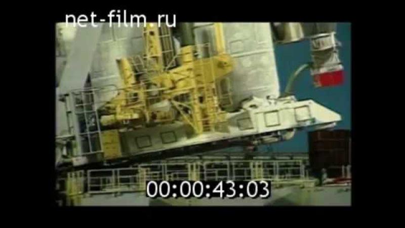 'Energia' Soviet heavy multi-purpose carrier rocket
