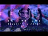 Dua Lipa - Be The One (Dillistone Remix)