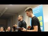 Daniel Schuhmacher mit Vorrede und Beautiful am 11. 08. 2017 in Gro