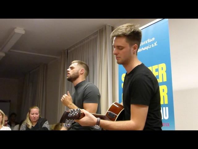 Daniel Schuhmacher mit Crying over you am 11. 08 .2017 in Groß-Gerau