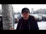 ЦБ 2 02 17 интервью осн