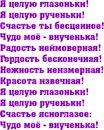 Людмила Добрынина фото #1