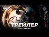RUS | Трейлер: «Салют-7» 2017