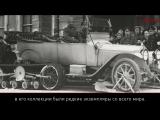 100 фактов о 1917. Коллекция автомобилей императора Николая II