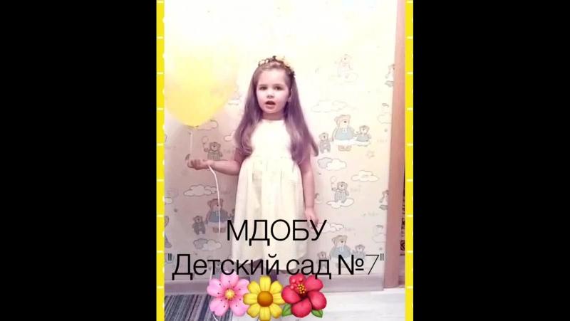 МДОБУ №7_Сидоренко Виктория