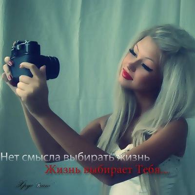 Катерина Иванчук