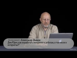 Гоблин - ЗАБАНЬ ВСЕХ ДЕБИЛОВ (by Kvodan)