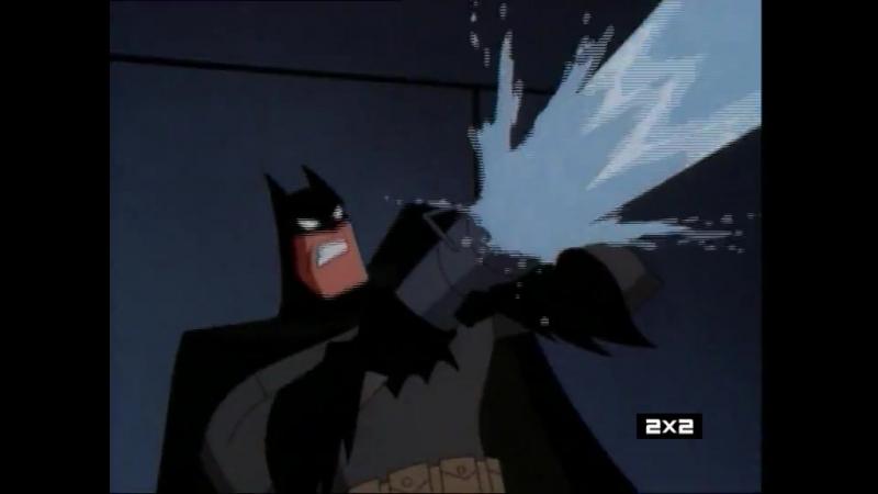 Новые приключения Бэтмена - 1 сезон 16 серия
