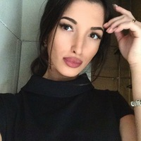 Арапиду Злата