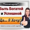 БИЗНЕС В НОГУ СО ВРЕМЕНЕМ г. Архангельск