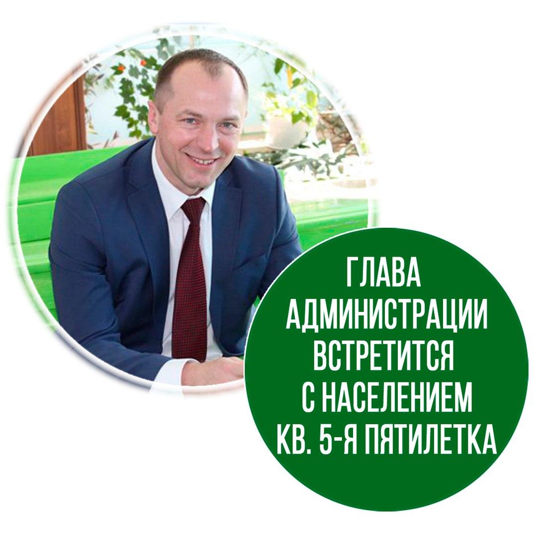 Николай Терехов проведет встречу с населением кв.5-я Пятилетка
