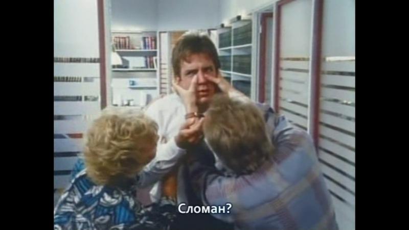 Лабиринт Правосудия 2x06 Всего Лишь Один Поцелуй (Just One Kiss) (1987) (субтитры)