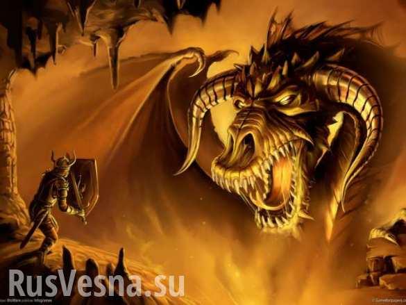 rusvesna.su/sites/default/files/styles/orign_wm/public/zloy_drakon.jpg?itok=ekV1wwAu