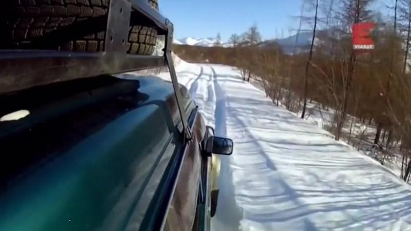Самые опасные дороги мира 2 сезон 1 серия из 3. Сибирь (2012)