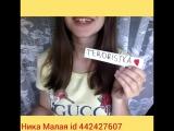 Видео - сигна для Ксения Сладко