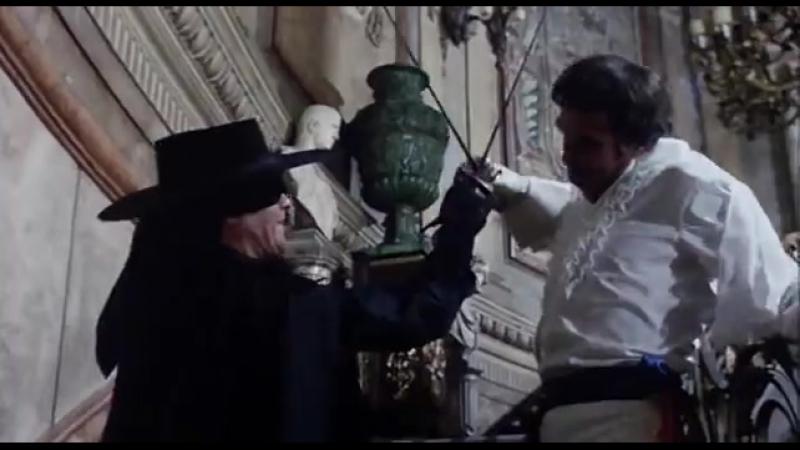 поединок зорро и полковника уэрты из фильма - зорро