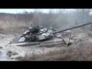 Char de combat russe Т-90 (1000 CV) s'est enlisé dans la boue