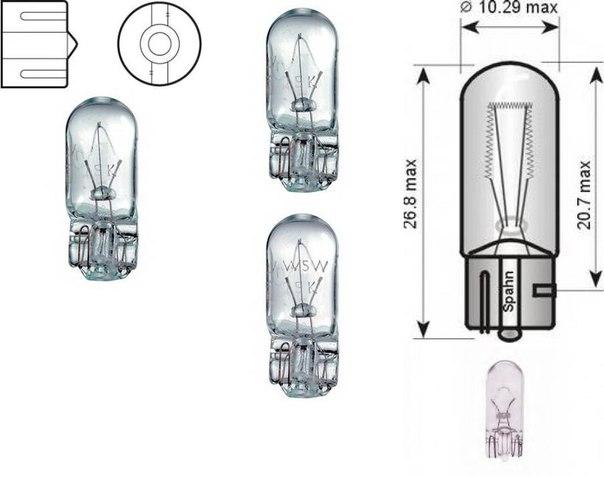 стояночные огни для AUDI V8 (44_, 4C_)