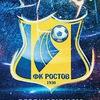 ФК «Ростов»