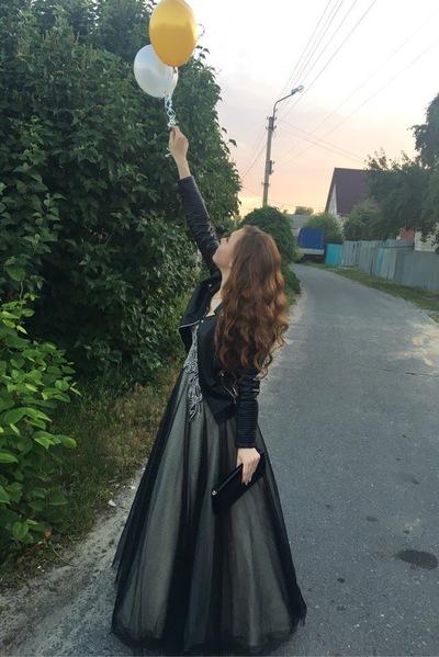 Екатерина Рындина