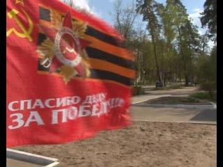 Активисты общественной организации «Дару дар» провели в Протвино акцию «Корзина добра»