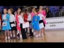 первый конкурс по бальным и спортивным танцам 19.02.2017