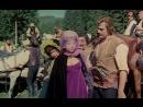 1972 Приданое княжны Ралу Zestrea domnitei Ralu
