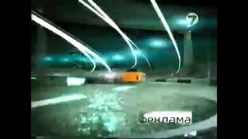 Все рекламные заставки (7ТВ, 01.09.2008-31.03.2009)