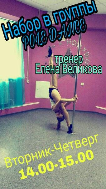 Фото №456239420 со страницы Елены Великовой