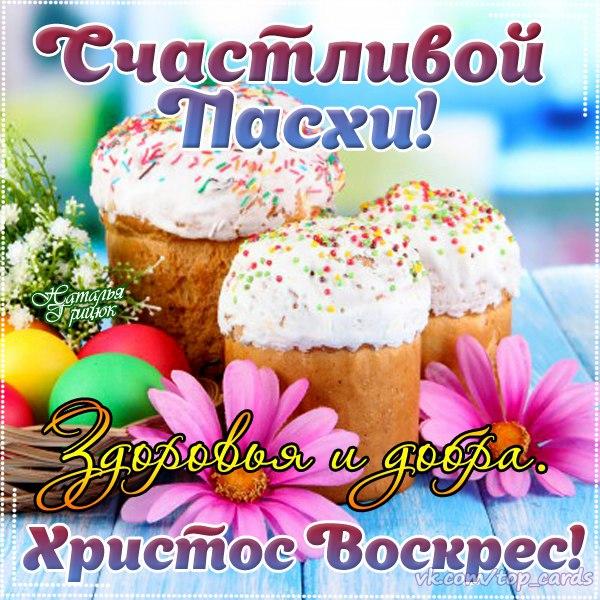 Фото №456242276 со страницы Алексея Чеботарева