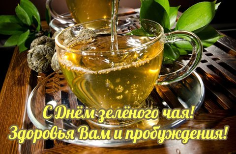 https://pp.userapi.com/c836633/v836633718/3071c/lBydIoIgRzw.jpg