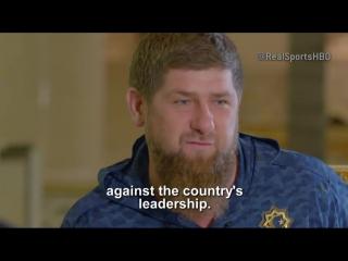 Рамзан Кадыров: мы весь мир поставим раком