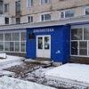 Центральная библиотека г. Бикина и Бикинск. р-на