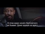 Тренировочный День | Training Day (2001) Eng + Rus Sub (720p HD)