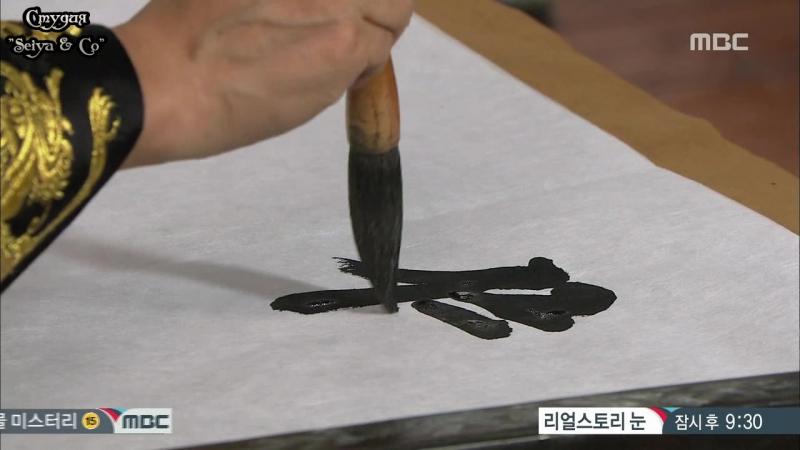 Seiya Co 100 108 Дочь Короля Су Пэк Хян King's Daughter Soo Baek Hyang 2013 Субтитры