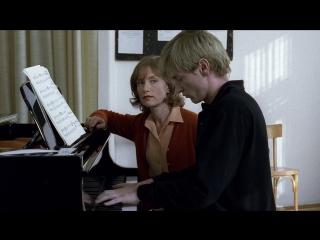 Пианистка |2001| Режиссер: Михаэль Ханеке | драма