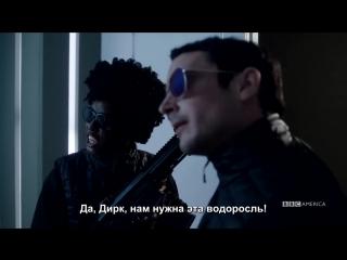 Отрывок из 2 сезона | Холистическое детективное агентство Дирка Джентли