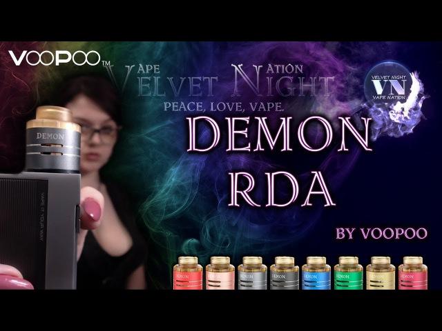 😈 Voopoo Demon RDA. Вкусновато, но маловато 👿