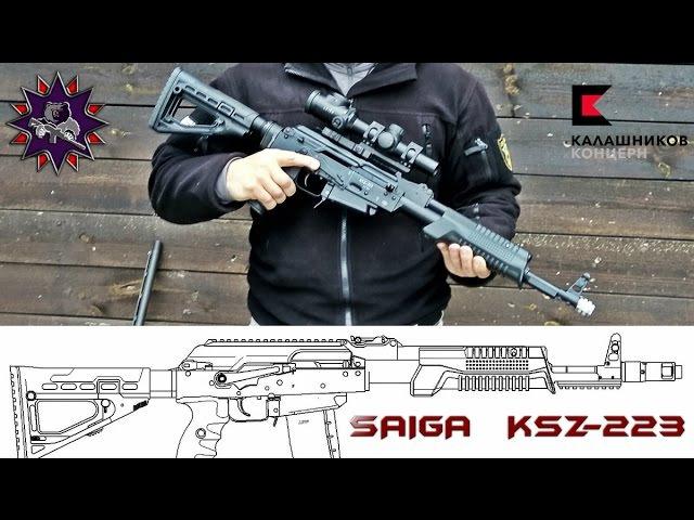 Странная помповая винтовка на базе Калашникова - Сайга KSZ-223