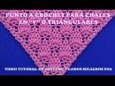 Punto para chal triangular en V o en punta a crochet paso a paso con puntos garbanzos