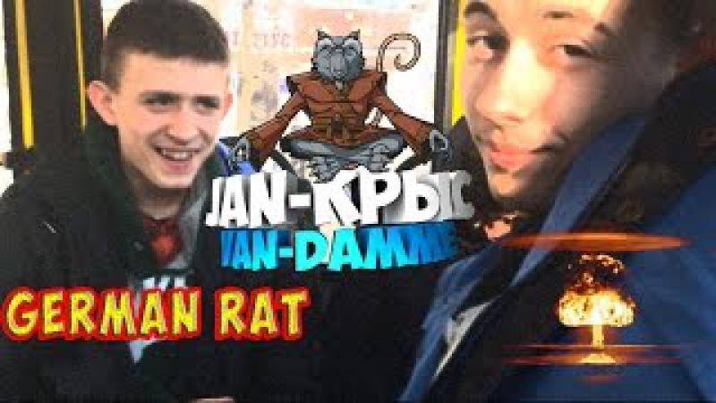 Великий Жан Крыс и его подданные