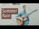 Летний дождь (Агутин) | GoFingerstyle (Максим Ярушкин)