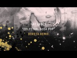 Ray Lynch - Celestial Soda Pop (Boreta Remix)