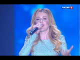 Юлианна Караулова - Внеорбитные (Песня Года-2016) 02.01.2017